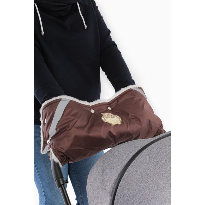 Муфты для рук Топотушки Муфта для прогулки на ручку коляски муфты для рук bambola муфта для коляски плащевка