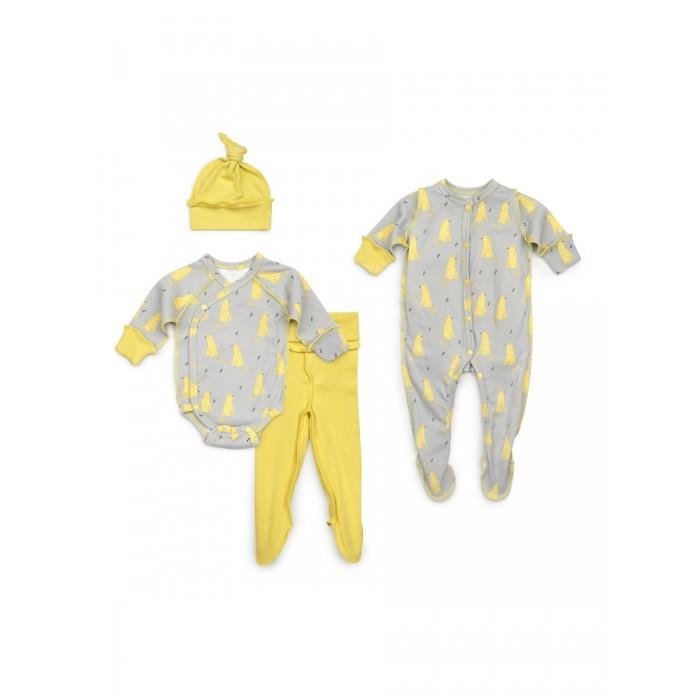 Комплект на выписку Happy Baby Набор для новорожденных