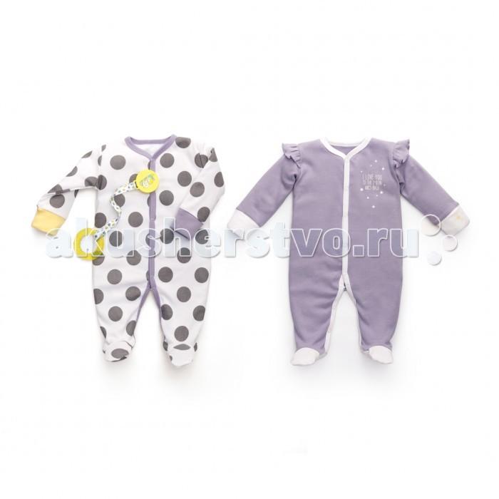Детская одежда , Пижамы и ночные сорочки Happy Baby Набор из двух пижам Горох 90001 арт: 423574 -  Пижамы и ночные сорочки