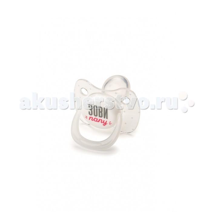 Пустышки Happy Baby ортодонтической формы с колпачком Pacifier 0-12 мес.