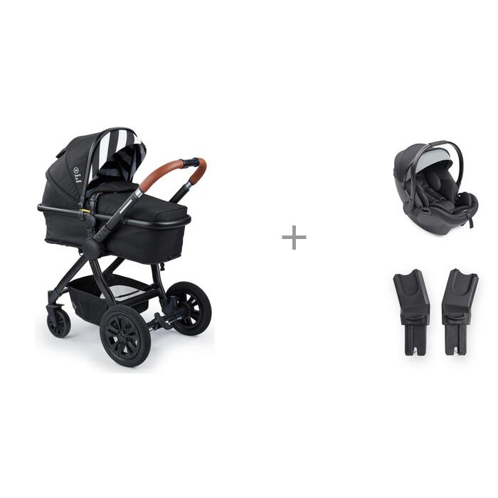 Группа 0-1-2 (от 0 до 25 кг) Happy Baby Passenger V2 с защитой-органайзером для планшета ProtectionBaby