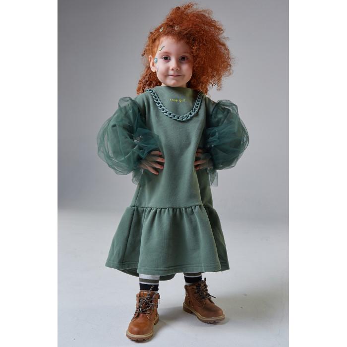 Happy Baby Платье для девочки 88074
