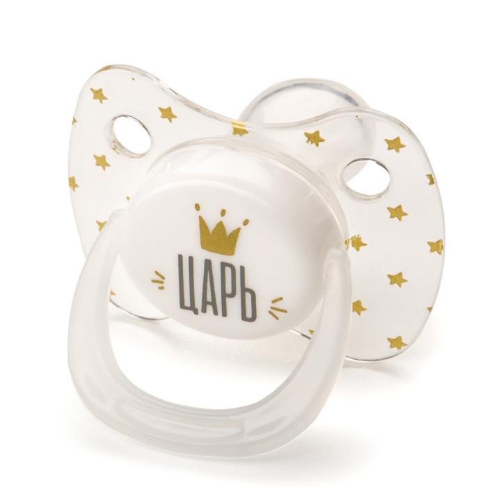 ложка для кормления happy baby силиконовая soft silicone spoon с 6 мес в асс Пустышки Happy Baby силиконовая с колпачком 0-6 мес.