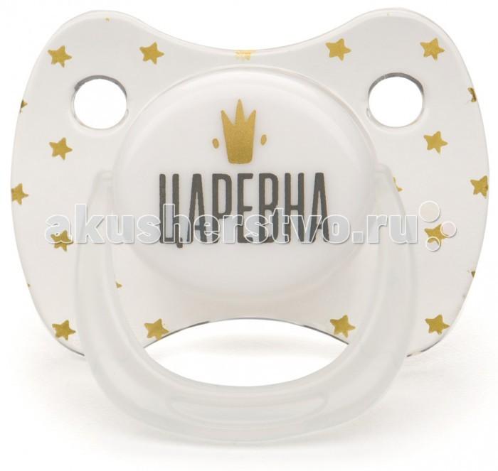 ложка для кормления happy baby силиконовая soft silicone spoon с 6 мес в асс Пустышки Happy Baby симметричной формы с колпачком Baby Pacifier 0-12 мес.
