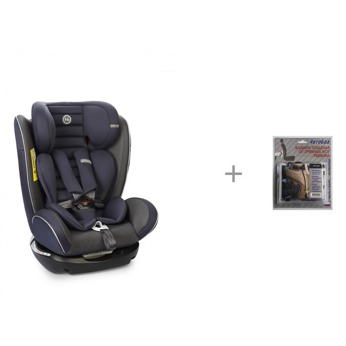 Группа 0-1-2-3 (от 0 до 36 кг) Happy Baby Spector и АвтоБра Защита спинки сиденья от грязных ног ребенка группа 1 2 3 от 9 до 36 кг cam calibro и защита сиденья автобра невидимка