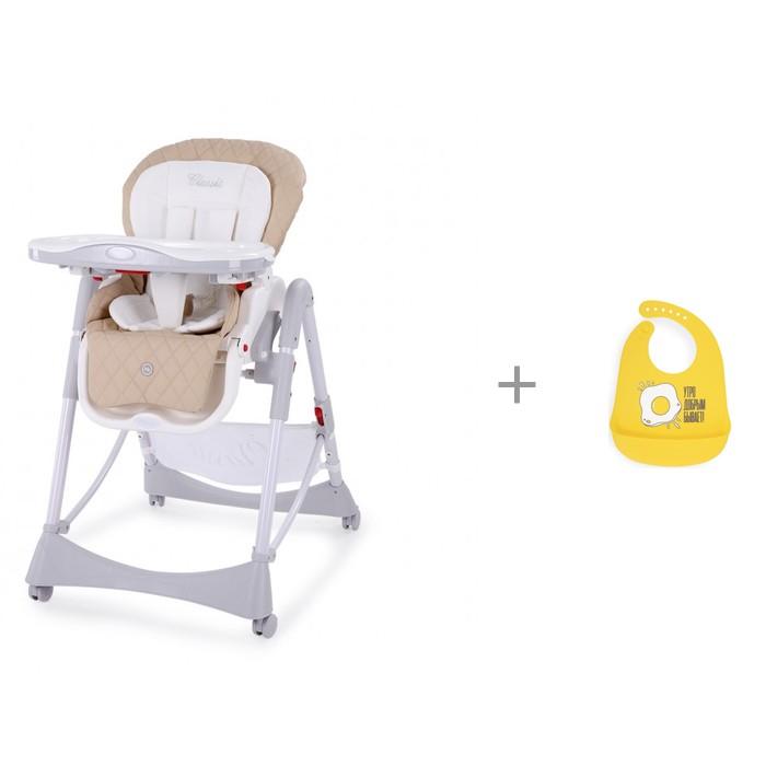 Купить Стульчики для кормления, Стульчик для кормления Happy Baby William с нагрудником Happy Baby Bib Pocket Bright Yellow