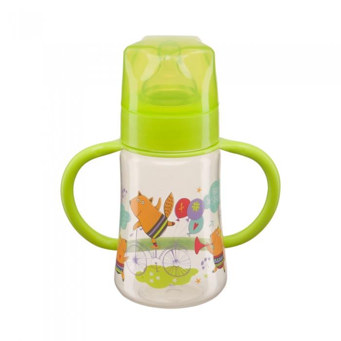 Бутылочки Happy Baby Baby Bottle с ручками и силиконовой соской 240 мл бутылочка для кормления happy baby с ручками 240 мл drink up соска в подарок