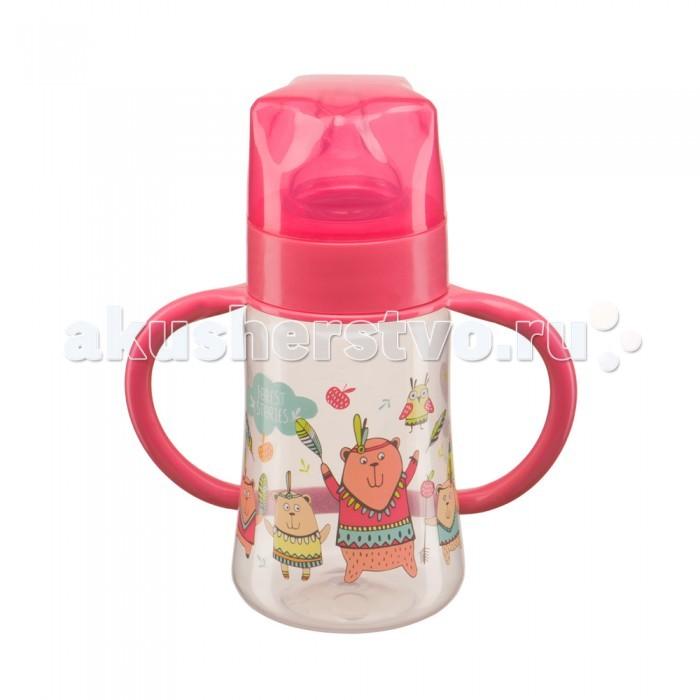 цены  Бутылочки Happy Baby Baby Bottle с ручками и силиконовой соской 240 мл