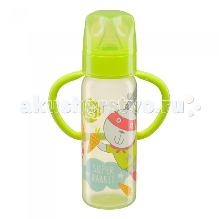 Бутылочки Happy Baby Baby Bottle с ручками и силиконовой соской 250 мл бутылочка для кормления happy baby с ручками и силиконовой соской baby bottle lilac 10008 широкое горлышко 250 мл