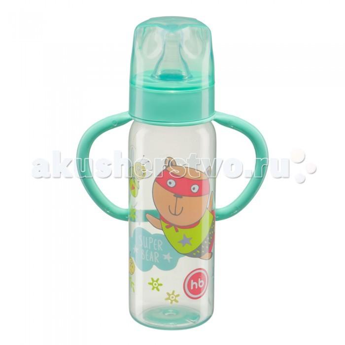 Бутылочки Happy Baby Baby Bottle с ручками и силиконовой соской 250 мл happy baby бутылочка для кормления funny bunny 150 мл happy baby