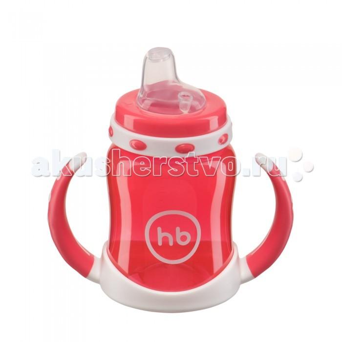 Поильники Happy Baby Ergo Cup 180 мл детское автокресло happy baby skyler blue