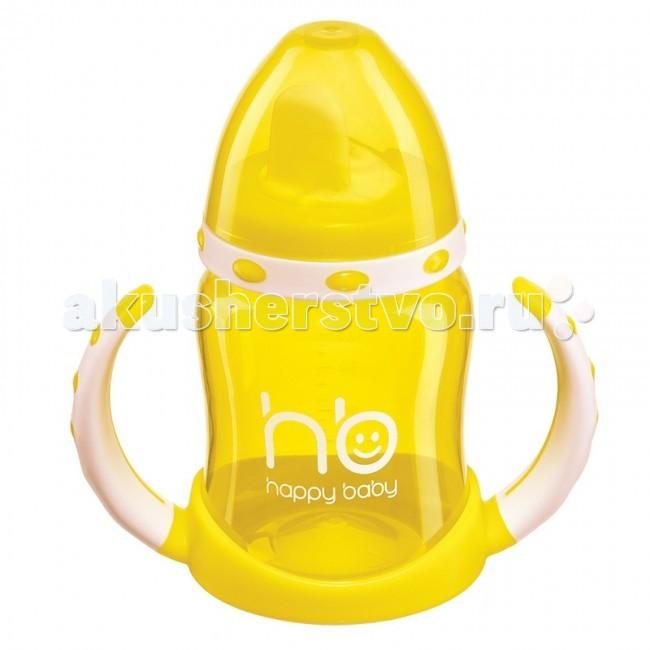 Поильники Happy Baby Ergo Cup 180 мл