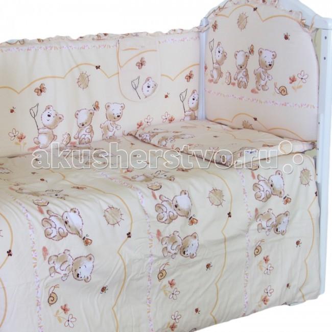 Комплект в кроватку Alis Медвежата (7 предметов)Медвежата (7 предметов)Красивый комплект в кроватку Медвежата, выполненный из бязи. Симпатичные рисунки поднимут настроение и украсят любую кроватку. Насыщенные цвета не поблекнут даже после многочисленных стирок.   Характеристика: 100% хлопок (пакистанская бязь) Съемные борта на молнии Ткани собственного дизайна. Только натуральные ткани Борта плотностью 500 г На бортах комплекта по 6 завязок Наполнитель Холлофайбер; Холлкон с эвкалиптовым, бамбуковым и мятным волокном  В комплекте  простынь (100х150) наволочка (40х60) подушка (40х60) пододеяльник (110х145) одеяло (108х140) бампер (40х360) балдахин (150х40)<br>