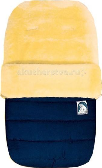 Зимний конверт Heitmann Felle 968, Зимние конверты - артикул:8770