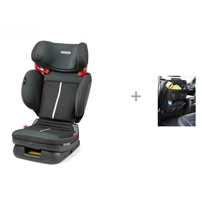 Купить Группа 1-2-3 (от 9 до 36 кг), Автокресло Britax Roemer Advansafix IV R Air Black и органайзер для автомобильного сидения