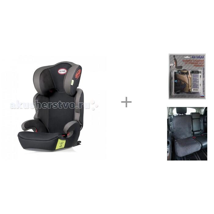 Купить Группа 2-3 (от 15 до 36 кг), Автокресло Heyner MaxiFix Aero и чехол под детское кресло малый АвтоБра