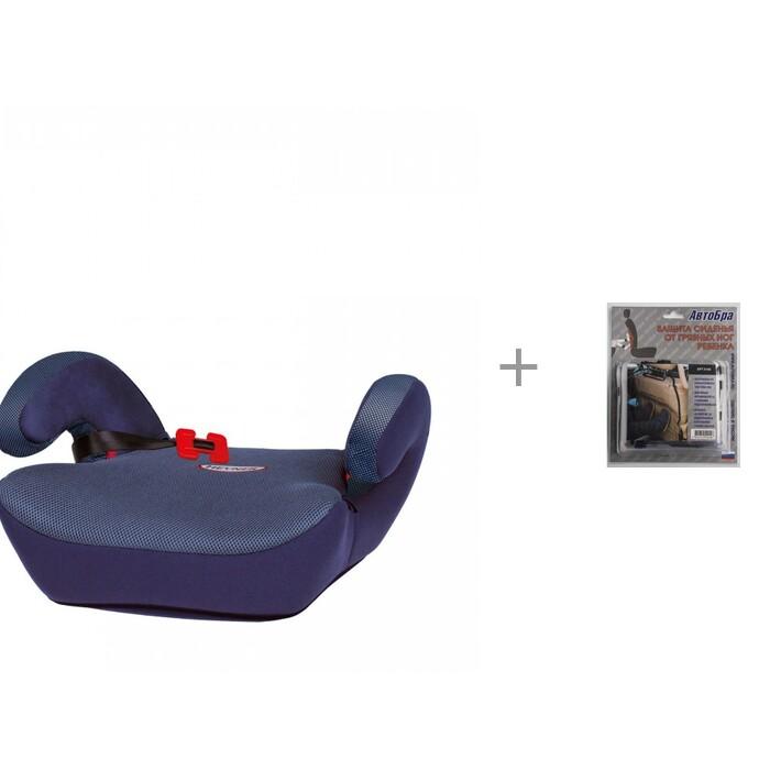 Бустер Heyner SafeUp Aero L с накладкой на ремень безопасности Forest Лев и накидкой на сиденье Смешарики SM/COV-010