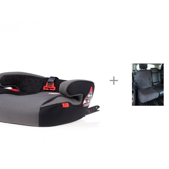Группа 3 (от 22 до 36 кг - бустер) Heyner SafeUp Fix XL и Чехол под детское кресло 5126 АвтоБра