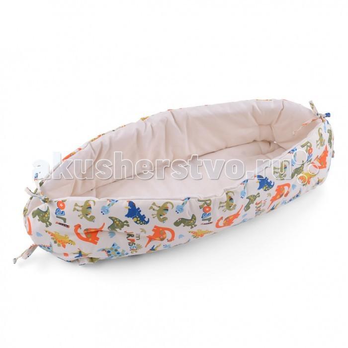 Позиционеры для сна HoneyMammy Кокон для новорожденного для совместного сна Organic Dino позиционеры для сна honeymammy кокон для новорожденного для совместного сна