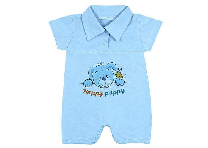 Боди и песочники Idea Kids Песочник-поло Happy puppy 04ХП боди и песочники idea kids песочник пузыри