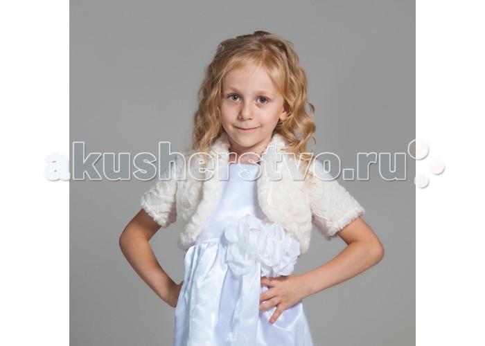 Кофты и кардиганы Idea Kids Болеро LK0300