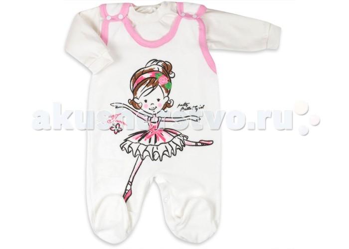 Комплекты детской одежды Idea Kids Комплект (высокие ползунки и кофта) кофты и кардиганы idea kids кофта флисовая