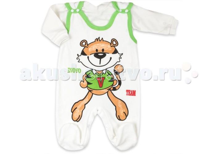 Комплекты детской одежды Idea Kids Комплект (высокие ползунки и кофта) футболки и топы idea kids майка зонты