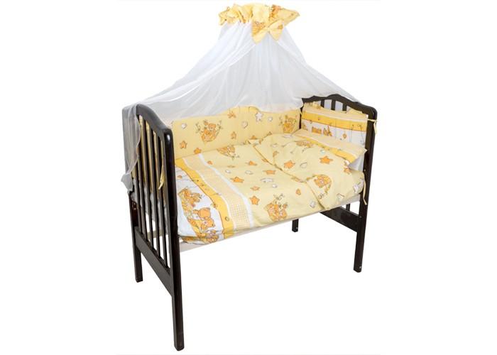Комплект в кроватку Idea Kids Мишка в гамаке (7 предметов)Мишка в гамаке (7 предметов)Комплект в кроватку Idea Kids Мишка в гамаке (7 предметов) великолепный комплект придется по нраву любому малышу. Он украсит кроватку и придаст дополнительный уют детской комнате.   В состав комплекта входит: наволочка 60 х 40 простынь на резинке для кроватки 120 х 60 пододеяльник 110 х 140 бортики 4 части, чехлы съемные, наполнитель холлкон одеяло, наполнитель холлофайбер подушка 60 х 40, наполнитель холлофайбер балдахин 400 х 150<br>