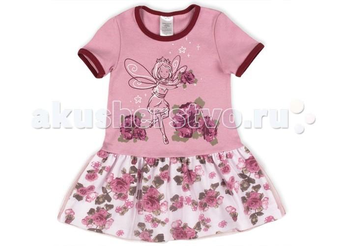 Детские платья и сарафаны Idea Kids Платье Фея