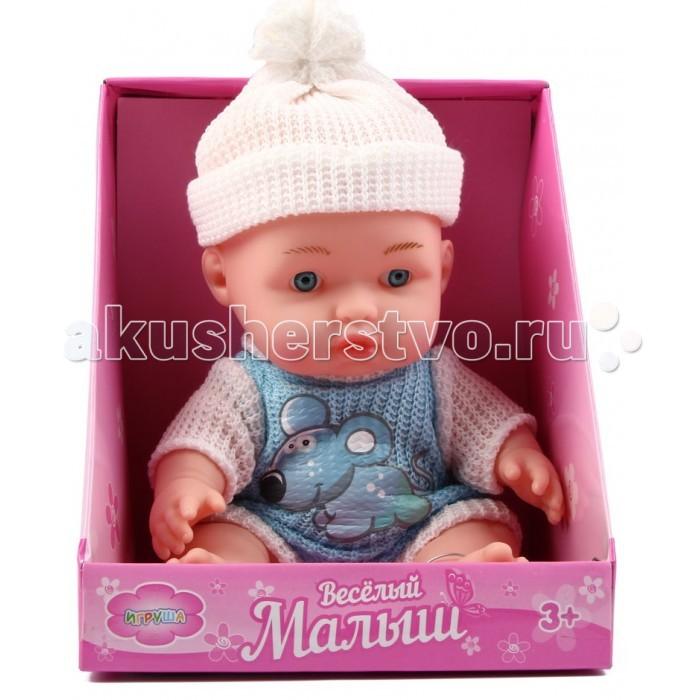 Куклы и одежда для кукол Игруша Кукла-пупс 21 см