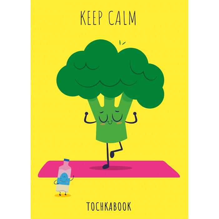 Картинка для Канцелярия Проф-Пресс Точкабук Брокколи на йоге