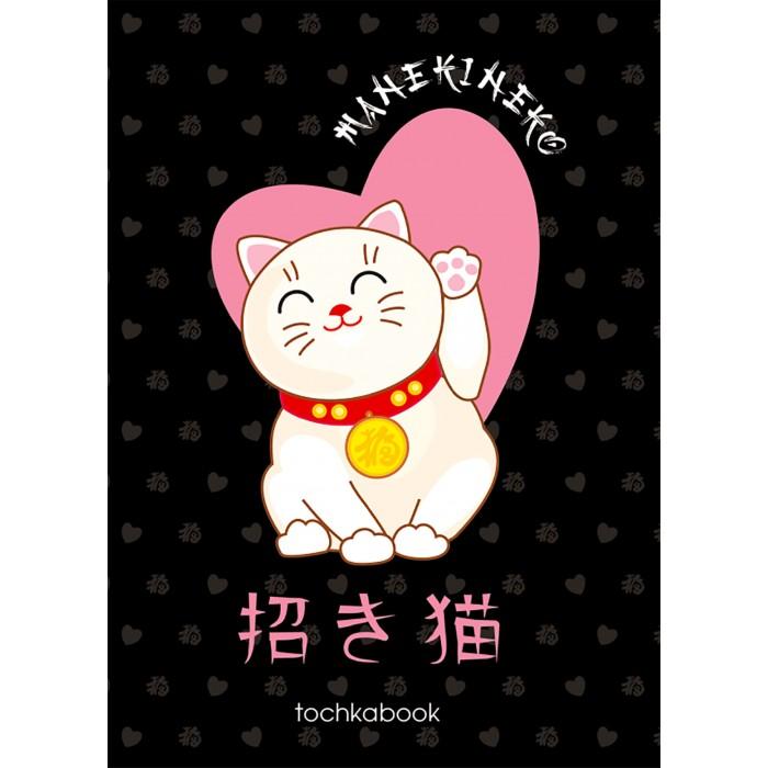Картинка для Канцелярия Проф-Пресс Точкабук Японская кошка