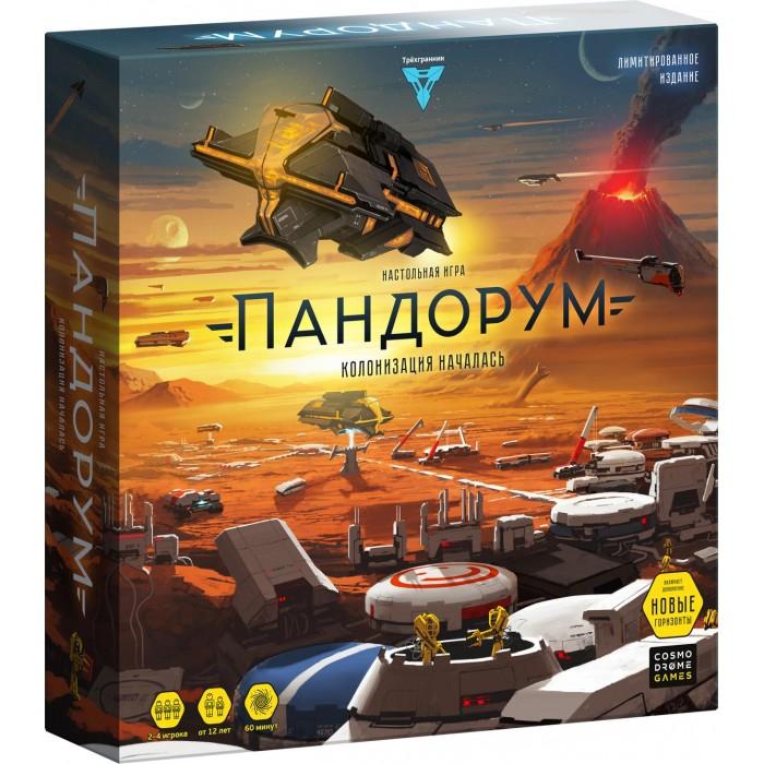 Cosmodrome Games Игра Пандорум