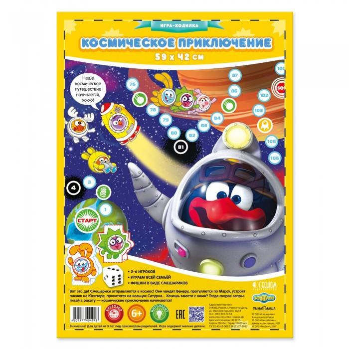 Картинка для Настольные игры Геодом Игра-ходилка Смешарики Космическое приключение