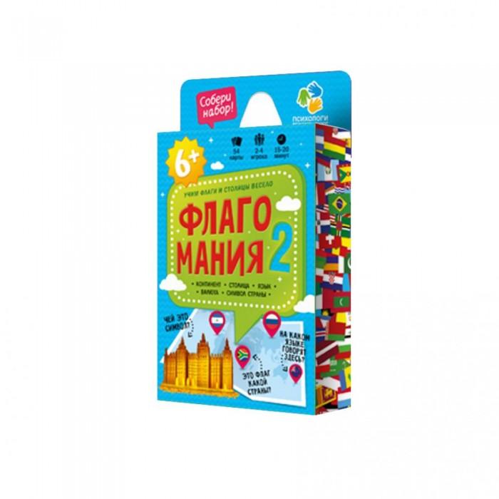 Картинка для Настольные игры Геодом Игра карточная Флагомания Часть 2