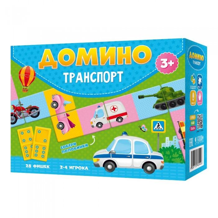 Картинка для Настольные игры Геодом Домино Транспорт