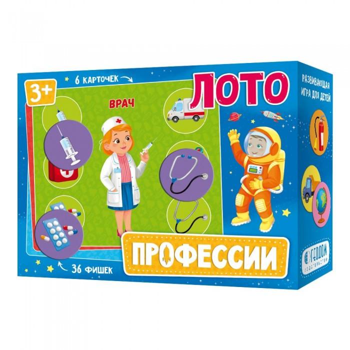 Картинка для Настольные игры Геодом Лото Профессии