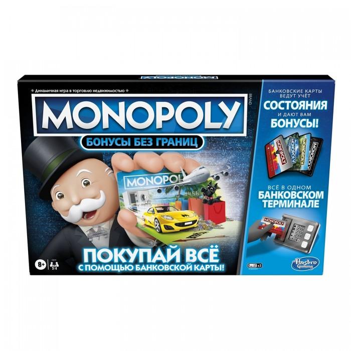 Monopoly Hasbro Игра настольная Монополия Бонусы без границ