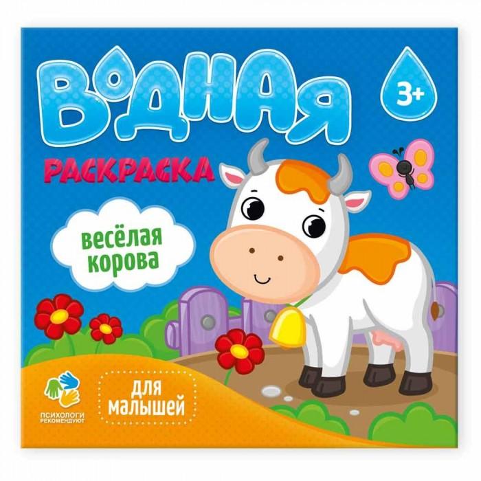 Картинка для Раскраски Геодом водная для малышей Веселая корова