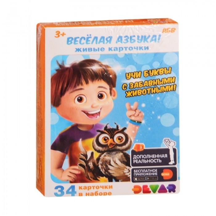 Фото - Обучающие книги Devar Kids Живые карточки 4D: Весёлая азбука! обучающие книги devar kids 4d книга знакомство с животными