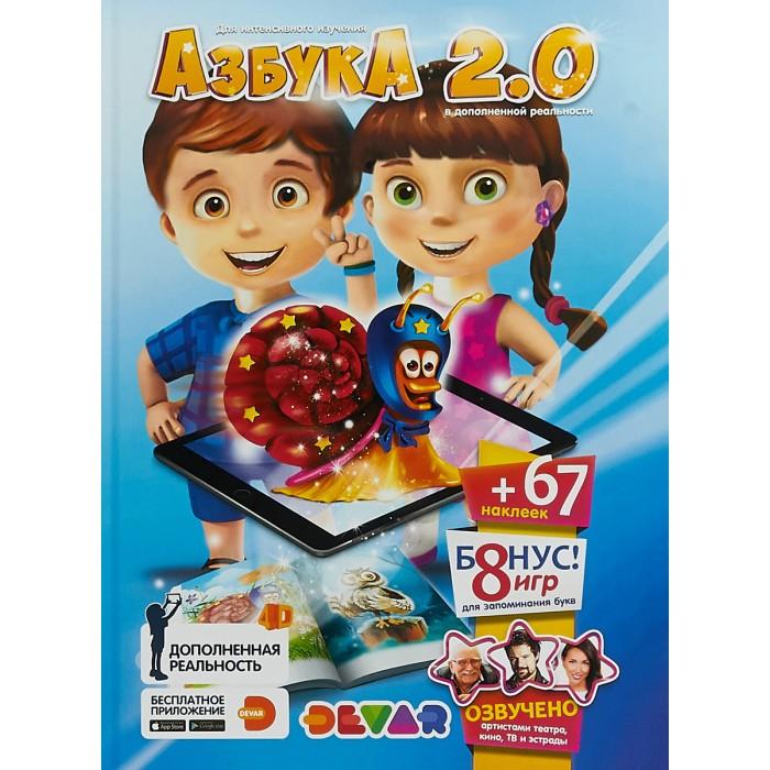 Devar Kids Живая Азбука 2.0 с наклейками 4D