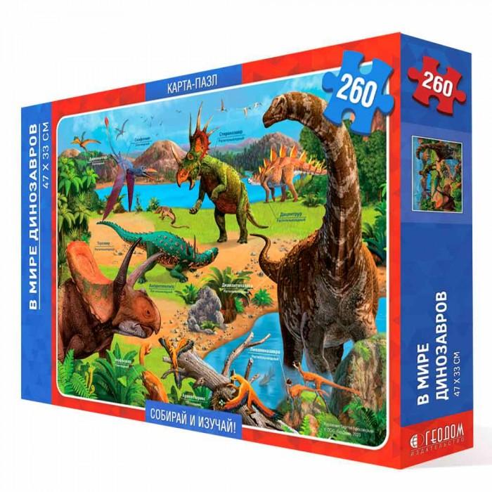 Картинка для Пазлы Геодом Карта-пазл В мире динозавров (260 деталей)
