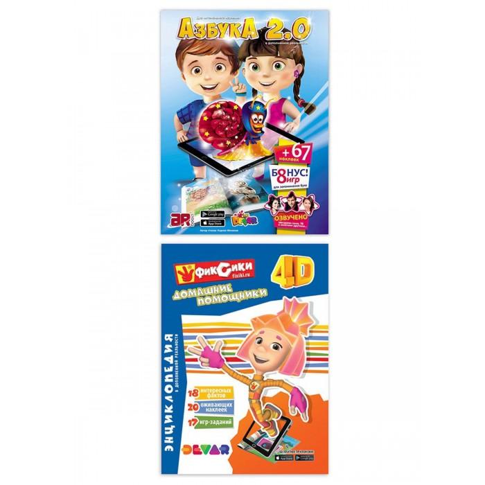 Devar Kids Комплект из 2 книг: 4D Энциклопедия в дополненной реальности Фиксики Домашние помощники и Азбука 2.0