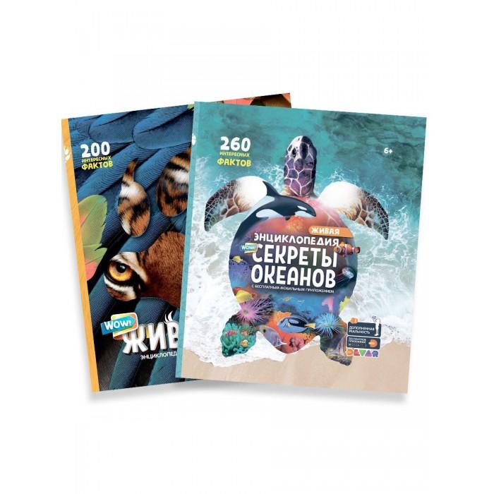 Devar Kids Большая эциклопедия в дополненной реальности 4D