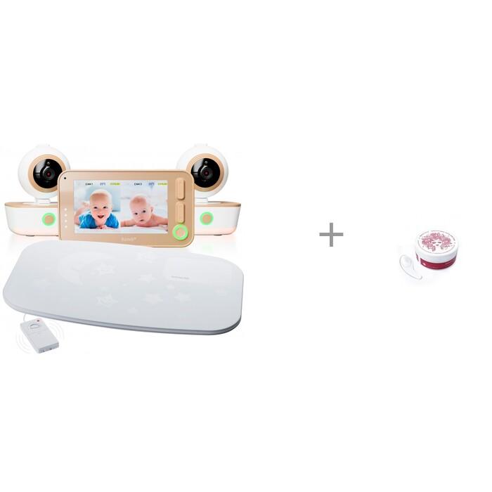 Ramili Видеоняня с двумя камерами и монитором дыхания Baby RV1300X2SP и патчи для глаз Beauty Style