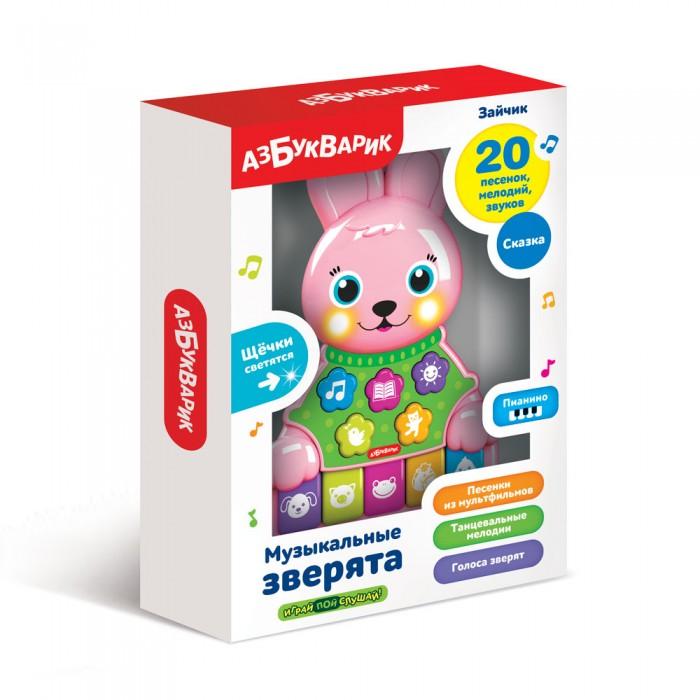 Купить Электронные игрушки, Азбукварик Плеер Зайчик