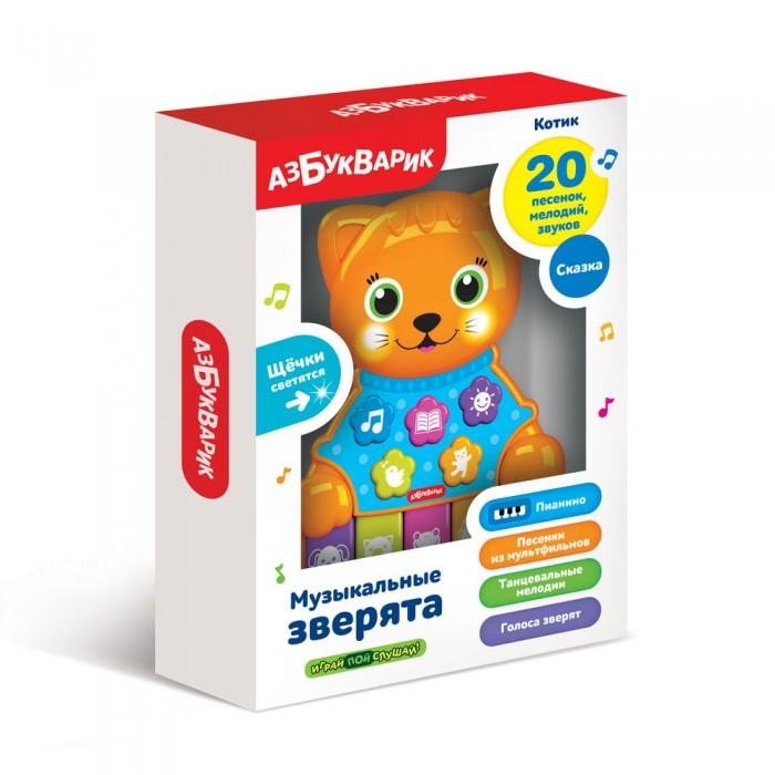Купить Электронные игрушки, Азбукварик Плеер Котик