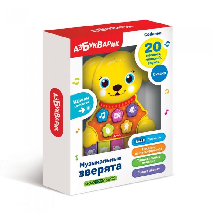 Купить Электронные игрушки, Азбукварик Плеер Собачка