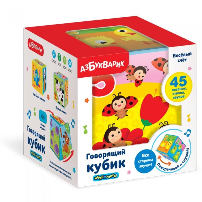 Купить Электронные игрушки, Азбукварик Говорящий кубик Веселый счет