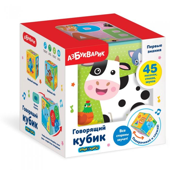 Купить Электронные игрушки, Азбукварик Говорящий кубик Первые знания